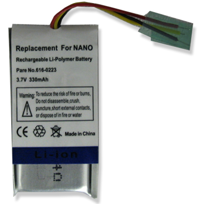 Battery Replace for APPLE Ipod NANO MP3 1GB 2GB 4GB 616-0224