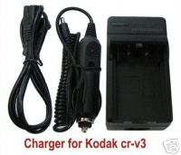 kodak battery charger
