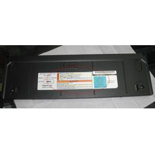 Hitachi FLORA 220W PC8NS3-PKC4H2110 laptop battery