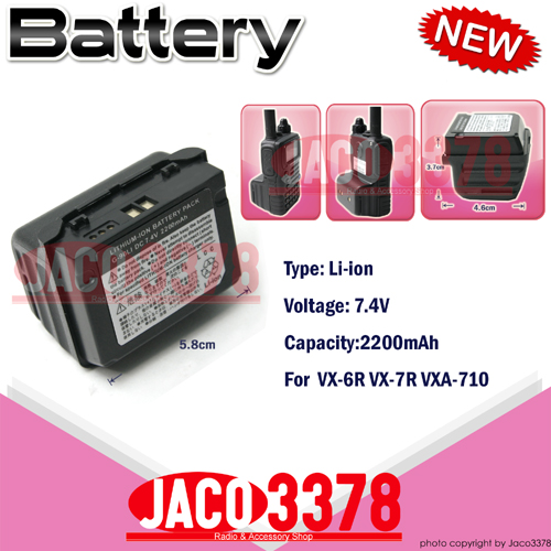 2.2A Replacement battery for VX-6R/7R VXA-710 HX-471 B4