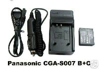 panasonic battery charger