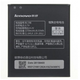 2250mAh Lenovo A850 A860E Battery good quality