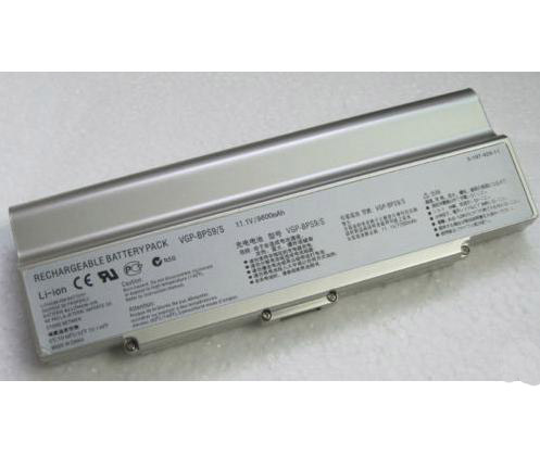 10400mAh SONY VGP-BPS9 VGP-BPL9 laptop battery Silver